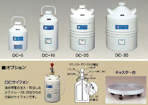 大陽日酸株式会社 超低温分野 液...